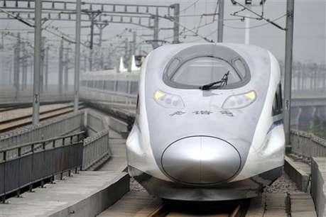 <a href='http://khabar.ibnlive.in.com/photogallery/4220/'><font color=red><font size=4>देखें: प्लेन से मुकाबला करेगी चीन की ये ट्रेन</font></font size></a>