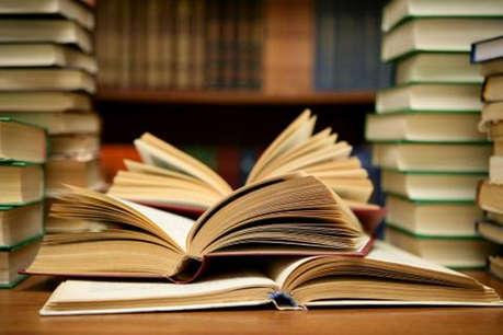 जानें: बीपीएससी की पीटी परीक्षा की कैसे करें तैयारी