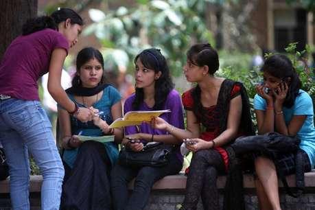 डीयू दाखिले में राहत: ऑनलाइन और ऑफलाइन मोड में प्रवेश परीक्षा को हरी झंडी