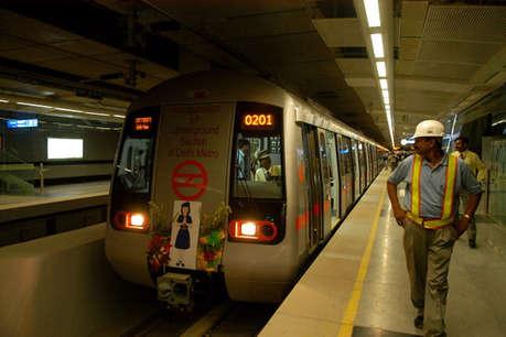 मेट्रो स्टेशन से कूदकर युवक ने की आत्महत्या