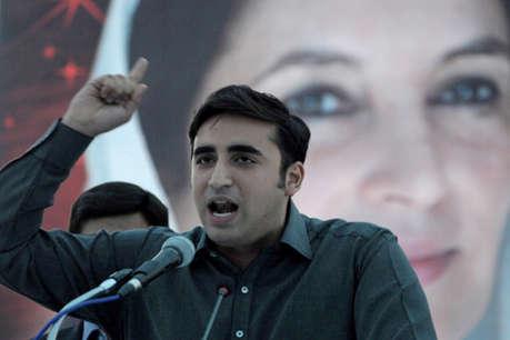पाकिस्तानी संसद में नेता प्रतिपक्ष होंगे बिलावल?