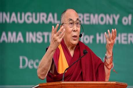दलाई लामा को लेकर चीनी मीडिया ने चेताया, 'बिगड़ैल बच्चे' की तरह व्यवहार बंद करे भारत