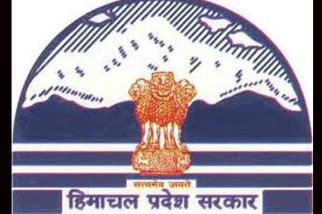 सरकारी नौकरीः हिमाचल प्रदेश पब्लिक सर्विस कमिशन में वैकेंसी