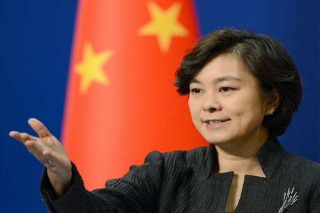 चीन का ट्रंप को जवाब, हमने अमेरिका का ड्रोन चुराया नहीं पकड़ा है