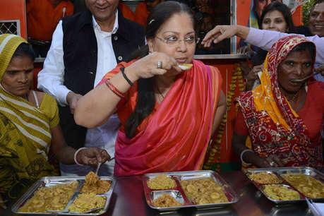 राजस्थान में 5 रुपए में भरपेट खाना, सीएम वसुंधरा राजे भी चट कर गईं थाली!