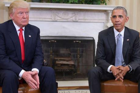 ट्रंप ने लगाया आरोप, सत्ता सौंपने में अड़ंगा लगा रहे हैं ओबामा