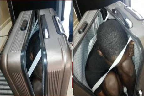 सूटकेस में स्मगलिंग कर स्पेन ले जाई जा रही थी 19 साल की लड़की, हुई गिरफ्तार