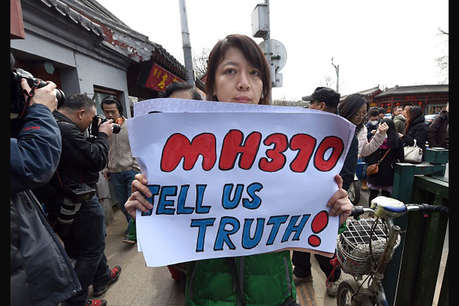 अनसुलझा ही रह जाएगा लापता विमान एमएच 370 का रहस्य, बंद हुई प्लेन की तलाश