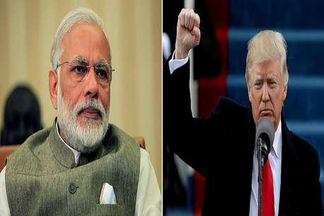 ट्रंप ने की पीएम मोदी से फोन पर बात, भारत को बताया अमेरिका का सच्चा दोस्त