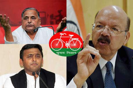 सपा की 'साइकिल' पर सस्पेंस बरकरार, चुनाव आयोग ने फैसला सुरक्षित रखा