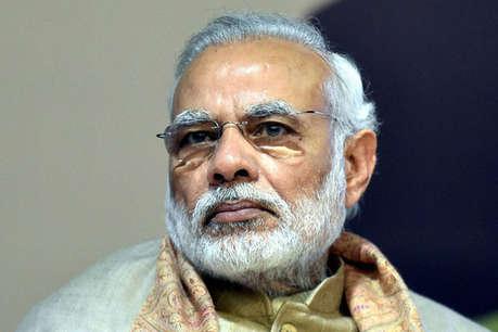 नोटबंदी के मुद्दे पर पीएम नरेंद्र मोदी को समिति के सामने नहीं बुलाया जाएगा : पीएसी