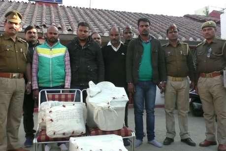 विदेश भेजने का झांसा देकर लोगों से करते थे ठगी, 4 गिरफ्तार
