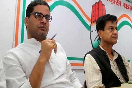 टीम पीके ने टीम हरीश रावत को दिए विधानसभा चुनाव में जीत के लिए टिप्स