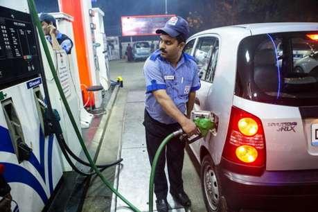 बस 15 दिन की राहत के बाद फिर बढ़े पेट्रोल-डीजल के दाम