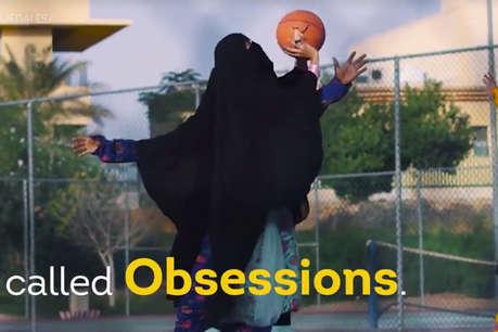 बुर्के में स्केटिंग और डांस, सऊदी महिलाओं का वीडियो वायरल