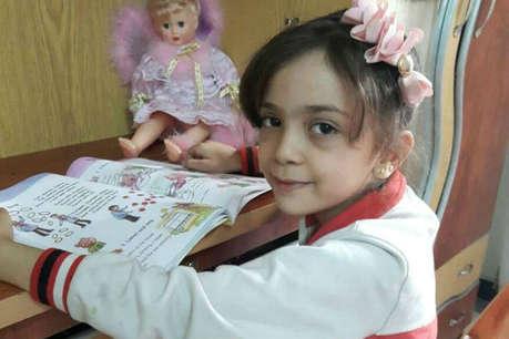 ब्लॉगर गर्ल का ट्रंप को खुला ख़त, कहा- सीरिया के बच्चों को बचाओ...