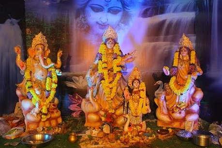 हैप्पी सरस्वती पूजा: बोर्ड परीक्षा में अच्छे नंबर चाहिए तो ये हैं 5 उपाय