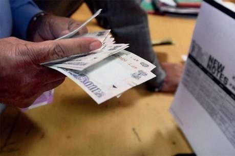 Exclusive: सर्विस के नाम पर ऐसे मनमाना पैसा वसूल रहे बैंक, एक्शन में सरकार