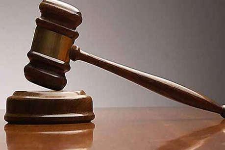डीसीपी ने रेप की जांच में बरती लापरवाही, कोर्ट ने दिए कार्रवाई के आदेश