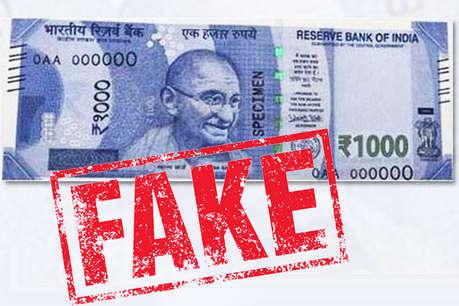 नहीं आ रहा 1000 रुपए का नया नोट, शक्तिकांत दास ने किया इनकार