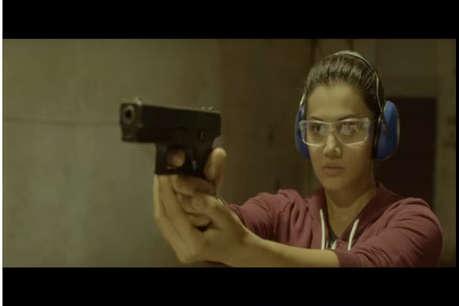 आप ने देखा तापसी पन्नू की फिल्म ''नाम शबाना'' का नया ट्रेलर देखा?