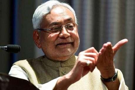 भाजपा की बड़ी जीत पर नीतीश कुमार गदगद,  नोटबंदी के बहाने फिर दिखाया साथ