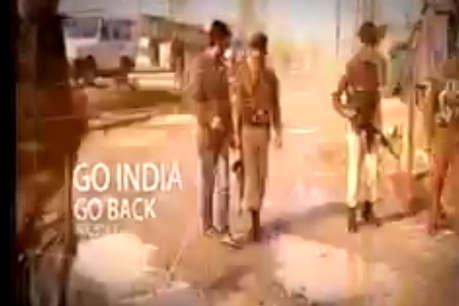 कश्मीर दिवस से ठीक पहले पाकिस्तान सेना ने जारी किया भड़काऊ वीडियो