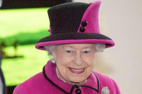 ब्रिटेन की महारानी का ट्विटर अकाउंट चलाने वाले के लिए पोस्ट खाली, मिलेगी इतनी सैलरी!