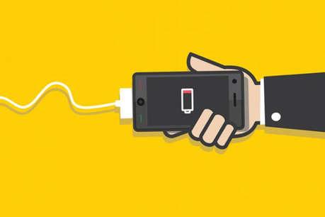अब कमरे में बिना तार के एक साथ चार्ज कर सकते हैं कई चीजें!