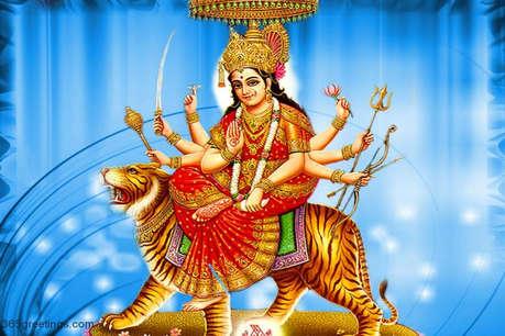 जानें अपनी राशि के अनुसार मां दुर्गा के किस रूप की करें पूजा