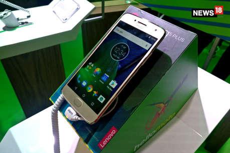 भारत में 14999 रुपये में लांच हुआ मोटो G5 प्लस, जानिए इसके पूरे फीचर्स...