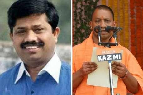 योगी सरकार के सबसे करोड़पति मंत्री है गोपाल दास 'नंदी'