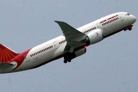 इन एयरलाइन्स में कम दूरी की घरेलू उड़ान होगी 2500 रुपए में