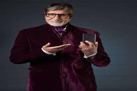 अमिताभ बच्चन ने किया खुलासा, ये स्मार्टफोन करते हैं इस्तेमाल