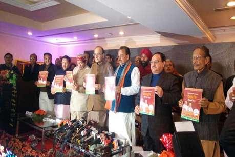 उत्तराखंड: इन 5 बड़े वादों को कब तक पूरा करेगी त्रिवेंद्र सरकार?