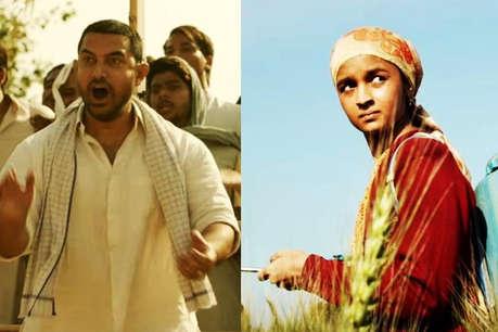 न्यूज़18 मूवी अवार्ड्स 2017: दंगल, आमिर और आलिया ने मारी बाजी