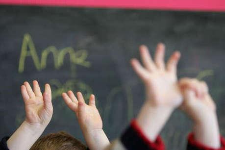 आईएस की किताब में बच्चों को सिखाया जा रहा था बी से 'बैटल' और जी से 'गन'