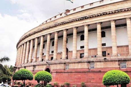 जानिए, बैंकिंग और फाइनेंशियल सेक्टर के लिए क्यों अहम है संसद का मॉनसून सत्र