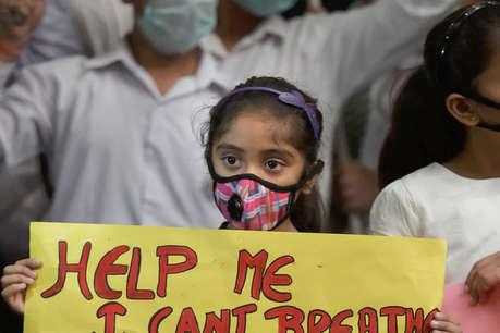 सावधान! प्रदूषण हर साल ले रहा 17 लाख बच्चों की जान