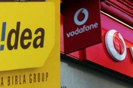 आइडिया-वोडाफोन का विलय तय, बनेगी देश की सबसे बड़ी टेलिकॉम कंपनी