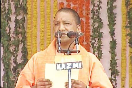योगी आदित्यनाथ बने यूपी के 21वेें मुख्यमंत्री, दो उपमुख्यमंत्री और 46 मंत्रियों ने भी शपथ ली