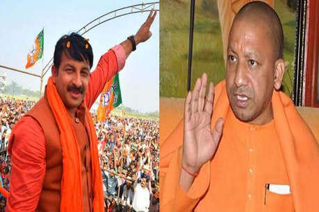 दिल्ली एमसीडी चुनाव के लिए बीजेपी ने दी स्टार प्रचारकों में योगी को तरजीह