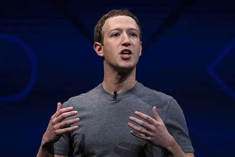 स्नैपचैट के बयान के बाद जुकरबर्ग ने कहा- फेसबुक सिर्फ अमीरों के लिए नहीं