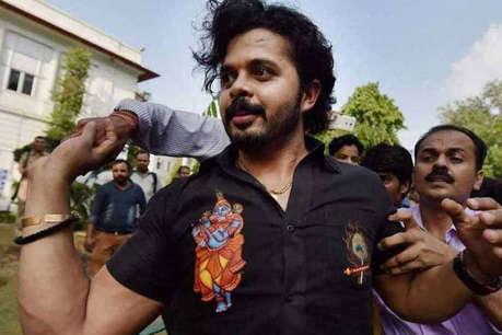 बीसीसीआई फैसले पर अडिग, श्रीसंथ नहीं कर सकेंगे क्रिकेट में वापसी