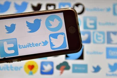 ट्विटर ने लॉन्च किया लाइट वर्जन, बचाएगा 70 फीसदी डाटा