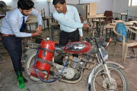 पीएम मोदी से इंस्पायर्ड इन छात्रों ने तैयार की अनोखी बाइक, जानिए क्या है खासियत