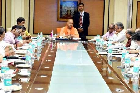 सीएम योगी ने दिए निर्देश, यश भारती अवॉर्ड की होगी गहन समीक्षा