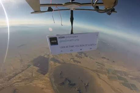 अंतरिक्ष में एक Tweet पहुंचाने की कीमत 48,000 रुपए