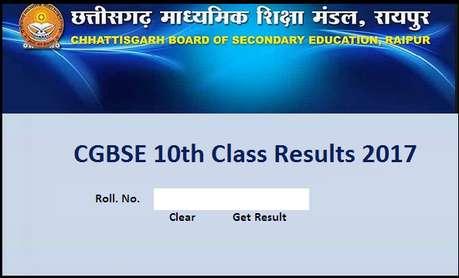 ..जल्द घोषित हो सकते है छत्तीसगढ़ CGBSE Class 10 के परीक्षा परिणाम