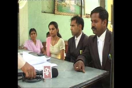 बहू को प्रताड़ित करने के आरोप में ससुराल के लोगों पर मुकदमा दर्ज
